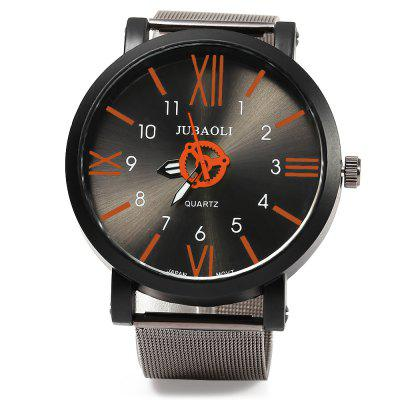 JUBAOLI 1020 Double Scales Japan Quartz Watch for MenMens Watches<br>JUBAOLI 1020 Double Scales Japan Quartz Watch for Men<br><br>Available Color: Black,Blue,Green,Orange,Red,White<br>Band material: Steel<br>Band size: 24.5 x 2.3 cm / 9.65 x 0.91 inches<br>Brand: Jubaoli<br>Case material: Stainless Steel<br>Clasp type: Pin buckle<br>Dial size: 5.0 x 5.0 x 1.2 cm / 1.97 x 1.97 x 0.47 inches<br>Display type: Analog<br>Movement type: Quartz watch<br>Package Contents: 1 x Male Watch<br>Package size (L x W x H): 25.50 x 6.50 x 2.20 cm / 10.04 x 2.56 x 0.87 inches<br>Package weight: 0.113 kg<br>Product size (L x W x H): 24.50 x 5.50 x 1.20 cm / 9.65 x 2.17 x 0.47 inches<br>Product weight: 0.083 kg<br>Shape of the dial: Round<br>Watch style: Fashion<br>Watches categories: Male table<br>Wearable length: 18.0 - 22.4 cm / 7.09 - 8.82 inches