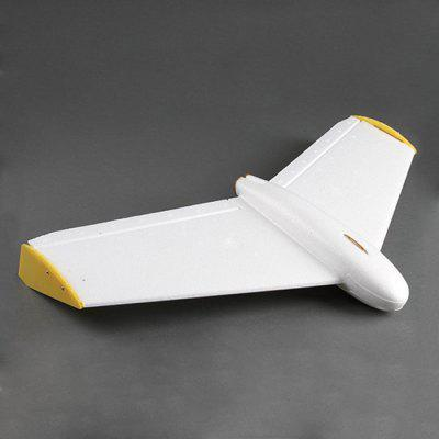 Skywalker X - 1 Portable 600mm Wingspan Warplane Glider KIT Version