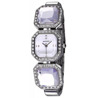 WeiQin W4202 Diamond Female Quartz Watch Alloy Band