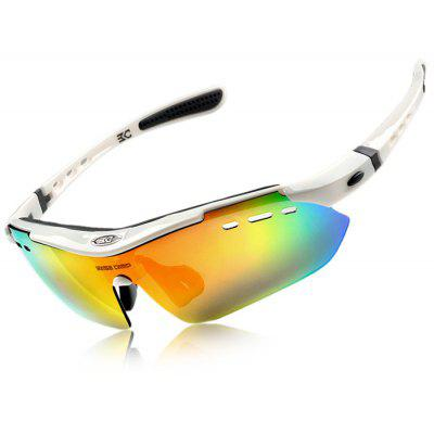 BaseCamp BC-102 Polarizing Cycling Glasses
