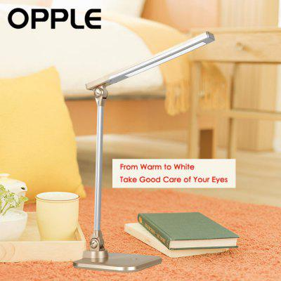 OPPLE Dimming LED Desk Lamp Student Reading Light