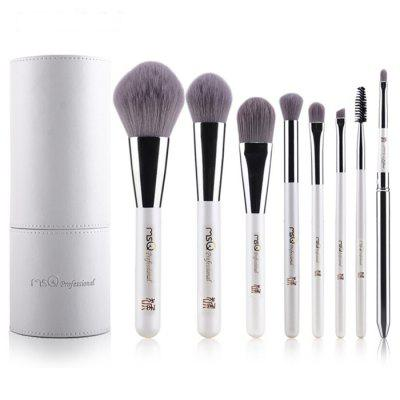 MSQ 8PCS Bamboo Charcoal Fiber Makeup Brushes