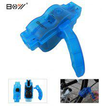 BOY 7083 Bicycle Chain Cleaner