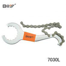 BOY 7030L One-piece 3-in-1 Wrench for Repairing Bicycle