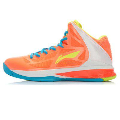 LI-NING BB Lite Sonic 2 Men Professional Basketball Shoes