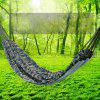 AOTU AT6739 2-Person Parachute Canvas Hammock - CAMOUFLAGE