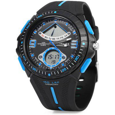 SMAEL 1315 Men Sports Digital Watch