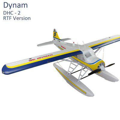 Dynam DHC- 2 1500mm Wingspan Warplane Glider Taking Off / Landing On Water RTF Version