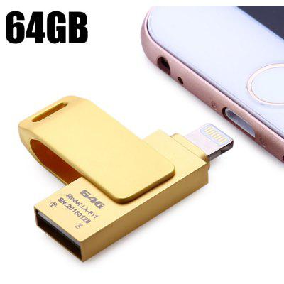 64GB 8Pin iDrive USB 2.0 Flash Memory Drive