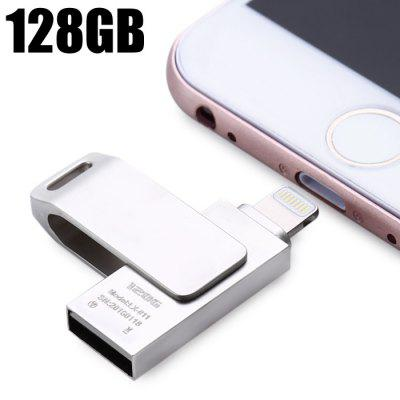 128GB 8Pin iDrive USB 2.0 Flash Memory Drive