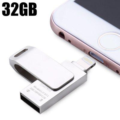 32GB 8Pin iDrive USB 2.0 Flash Memory Drive