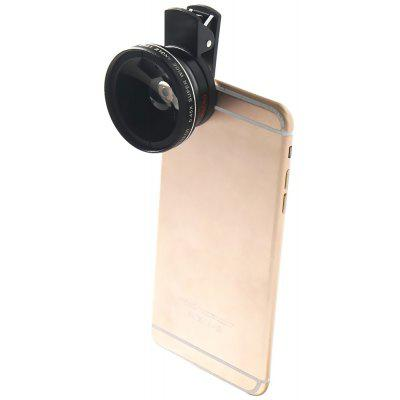 LIEQI LQ-027 2-in-1 Phone Lens Kit