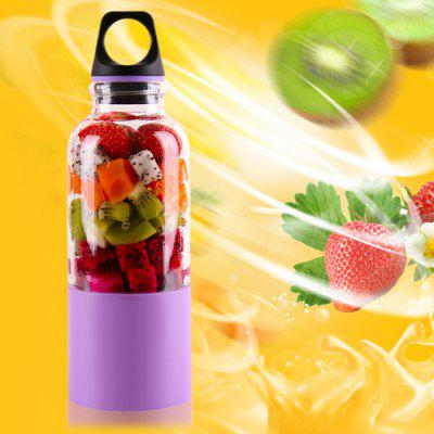 Multi-functional Electric Juice Extractor Cup - 500ml