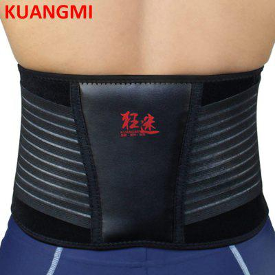 KUANGMI km3393 Sports Unisex Breathable Waist Support