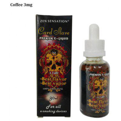 Karass Zen Sensation Coffee Flavor E-juice