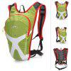 LOCAL LION 3.5L Water Resistant Nylon Cycling Backpack - GREEN