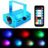 BRELONG RGB Laser Projector - RGB COLOR