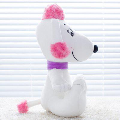 30cm / 11.8 inch Cute Stuffed Beagle Dog Plush Doll Stuffed Toy for Kids GiftStuffed Cartoon Toys<br>30cm / 11.8 inch Cute Stuffed Beagle Dog Plush Doll Stuffed Toy for Kids Gift<br><br>Features: Cartoon<br>Materials: PP Cotton<br>Package Contents: 1 x Plush Doll<br>Package size: 35.00 x 10.00 x 10.00 cm / 13.78 x 3.94 x 3.94 inches<br>Package weight: 0.170 kg<br>Series: Fashion<br>Theme: Leisure,Movie and TV