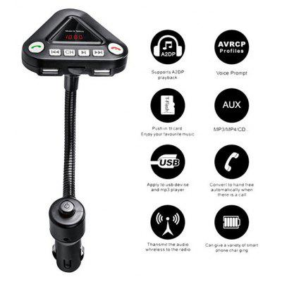 328E Bluetooth Dual USB Car Charger FM Transmitter