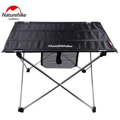 NatureHike Adjustable Folding Utility Table