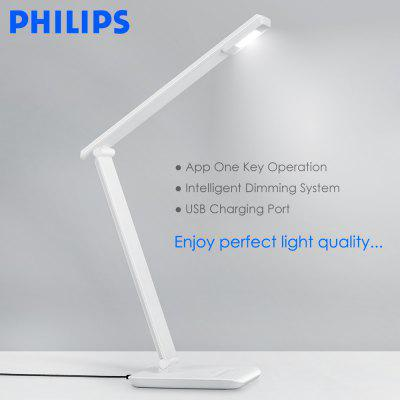 Xiaomi philips intelligent app dimming led desk lamp usb output xiaomi philips intelligent app dimming led desk lamp usb output aloadofball Images
