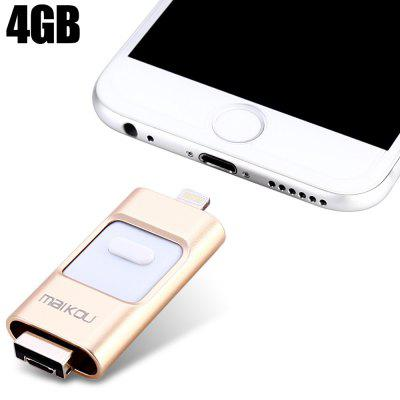 Maikou MK-258 3 in 1 Retractable 4GB USB 2.0 Flash Drive