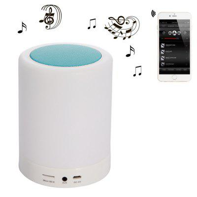 Touch Lamp Wireless Bluetooth Mobile Speaker Subwoofer