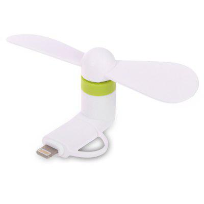 Portable 2 in 1 8 Pin Micro USB Mini Fan for SmartphonesiPhone Cables &amp; Adapters<br>Portable 2 in 1 8 Pin Micro USB Mini Fan for Smartphones<br><br>Color: Black,Blue,Green,Orange,Pink,White<br>Package Contents: 1 x Fan, 1 x Connector<br>Package size (L x W x H): 13.00 x 8.00 x 3.00 cm / 5.12 x 3.15 x 1.18 inches<br>Package weight: 0.040 kg<br>Product size (L x W x H): 9.20 x 2.10 x 3.90 cm / 3.62 x 0.83 x 1.54 inches<br>Product weight: 0.016 kg