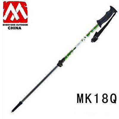 MBC MK18Q 2-section Alpenstock for Children