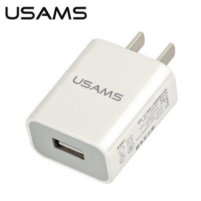 USAMS DC5100 Smart Power Charger Adapter