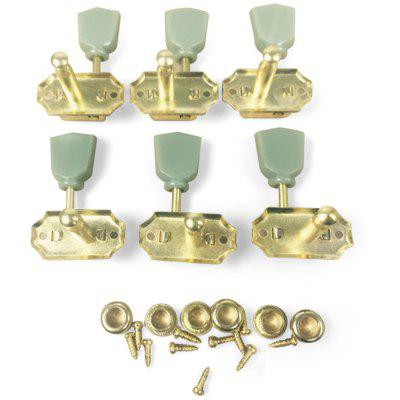 528P Electric Guitar String Tuning Peg - 6pcs