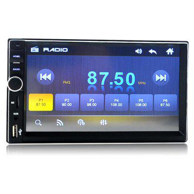 7018B 7 inch  Bluetooth Car MP5 Player