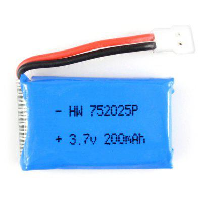 Remote Control Quadcopter Spare Parts 3.7V 200mAh Battery 2Pcs for Syma X11 / X11C