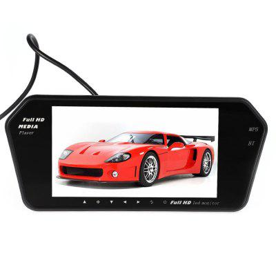 T719F Bluetooth V3.0 7.0 inch Car Rearview Mirror Monitor