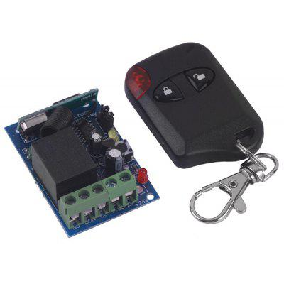 High Security One Channel DC12V Wireless Remote Control Switch  -  Unlock / Lock Keys