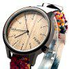 FeiFan F087 - 1 Fashionable Scenery Pattern Dial Lady Quartz Watch - #7