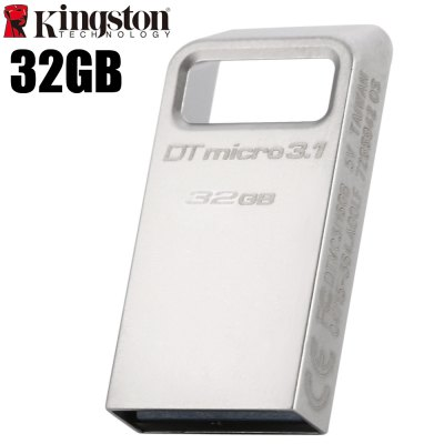 Original Kingston DM 32GB USB 3.1 Memory Flash Drive