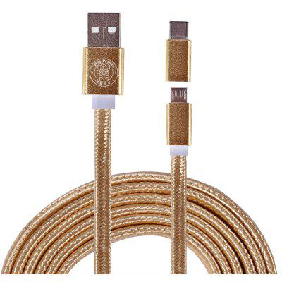 Hat - Prince 2 in 1 Micro USB Type-C Charge and Data Sync Cable 1m