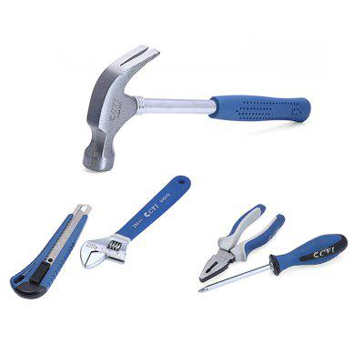 CYI H01017 7PCS Adjustable Wrench Multifunctional Combination Suit Installation Tool KitTool Kit<br>CYI H01017 7PCS Adjustable Wrench Multifunctional Combination Suit Installation Tool Kit<br><br>Brand: CYI<br>Color: Multi-color<br>Function: Repair Tool<br>Material: Plastic, Alloy Steel<br>Package Contents: 1 x Cutting Plier, 1 x Adjustable Wrench, 1 x Double-used Slotted Tip and Cross Screwdriver, 1 x Test Pencil, 1 x Steel Measure Tape, 1 x Utility Knife, 1 x Claw Hammer<br>Package size (L x W x H): 32.00 x 27.00 x 12.00 cm / 12.6 x 10.63 x 4.72 inches<br>Package weight: 2.250 kg<br>Product size (L x W x H): 30.00 x 25.00 x 8.00 cm / 11.81 x 9.84 x 3.15 inches<br>Product weight: 2.000 kg<br>Special features: Household Tool Set<br>Type: Hand tools