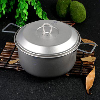 Keith KP6018 2.5L Cookware Titanium Pot with Cover