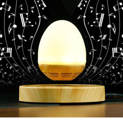 MOXO Wireless Floating LED Night Light Bluetooth Speaker
