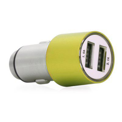 Metal 12 - 24V Dual USB Car Charger