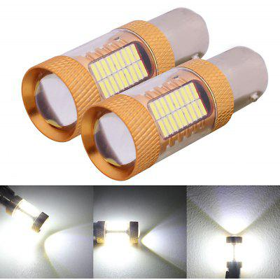 MZ 1157 - 4014 - 81SMD 2PCS 12 - 24V 5W 810lm Car Brake Light