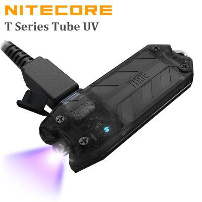 Nitecore T Series TUBE UV USB Rechargeable LED Keychain Light