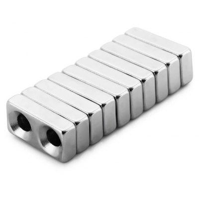 10Pcs 20 x 10 x 5mm N38 Strong NdFeB Square Magnet