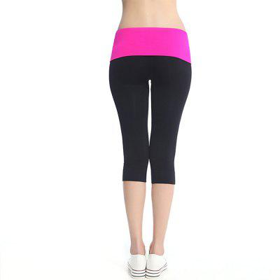 Nan Ji Ren Female Outdoor Running Thin Sports Cropped Yoga Leggings