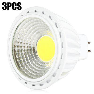 3 x YouOKLight 6W 400LM MR16 COB LED Spot Bulb