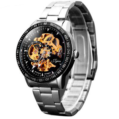 Huhang Men Mechanical Watch