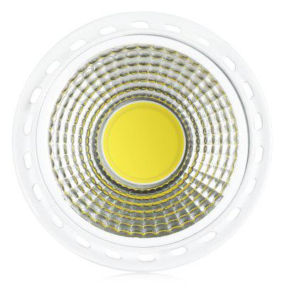 3 x YouOKLight 6W 400LM MR16 COB LED Spot BulbSpot Bulbs<br>3 x YouOKLight 6W 400LM MR16 COB LED Spot Bulb<br><br>Angle: 80 degree<br>Available Light Color: Warm White,White<br>Brand: YouOKLight<br>CCT/Wavelength: 3000K,6000K<br>Certifications: CE,RoHs<br>Emitter Types: COB<br>Features: Long Life Expectancy, Energy Saving<br>Function: Studio and Exhibition Lighting, Home Lighting, Commercial Lighting<br>Holder: MR16<br>Luminous Flux: 400LM<br>Output Power: 6W<br>Package Contents: 3 x YouOKLight LED Spot Bulb<br>Package size (L x W x H): 18.00 x 6.00 x 7.00 cm / 7.09 x 2.36 x 2.76 inches<br>Package weight: 0.194 kg<br>Product size (L x W x H): 5.00 x 5.00 x 5.70 cm / 1.97 x 1.97 x 2.24 inches<br>Product weight: 0.046 kg<br>Sheathing Material: Die-casting Aluminum<br>Total Emitters: 1<br>Type: Spot Bulbs<br>Voltage (V): 12V
