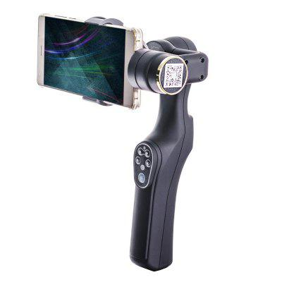 XJJJ JJ - 1 2 Axis Handheld Phone Gimbal Brushless Camera Stabilizer Accessory for Photography